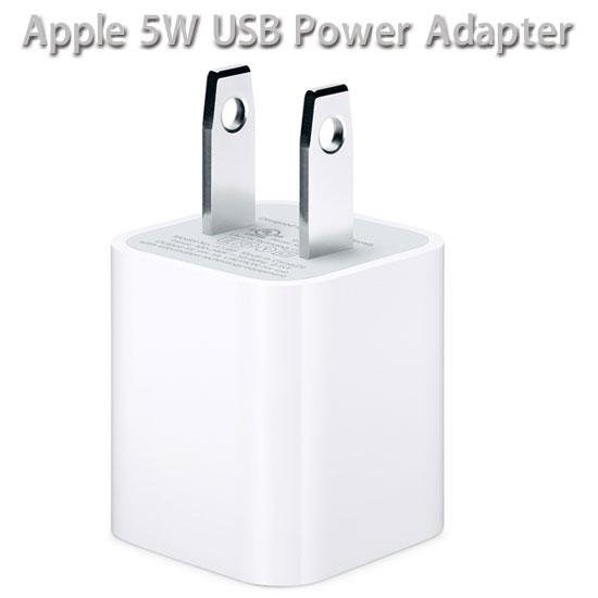 【豆腐充】 Apple iPad mini/iPod Touch 5/ nano 7/shuffile 原廠旅充5W USB 電源轉換器/充電器/旅充頭