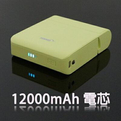【12000mAh】HANG F6 (H4) 行動電源/LED燈 儀容鏡 移動電源/手機支架/通過電檢驗證/移動/備援/備用電池