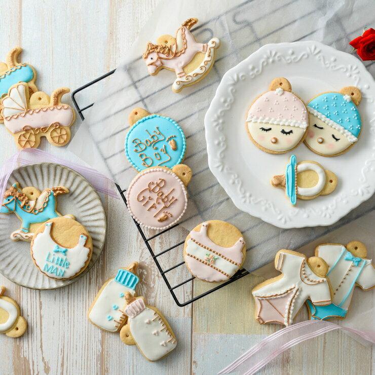 糖霜餅乾 客製化禮品💗寶貝收涎餅乾👶8片裝 可客製寶寶名