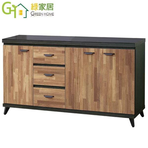 【綠家居】查馬特時尚5尺木紋玻璃餐櫃收納櫃