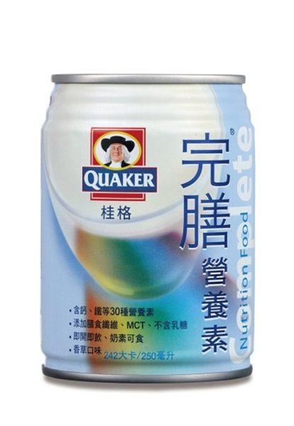 【單罐】桂格完膳營養素-香草250ml