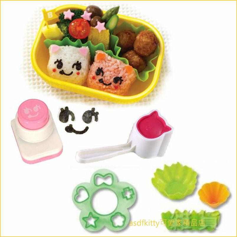 asdfkitty可愛家☆日本ARNEST小貓手把飯糰模型+海苔打洞器+起司壓模型+隔菜盒+隔菜板-日本正版商品