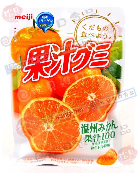 《松貝》明治果汁QQ軟糖(柑橘)51g【4902777079677】aa52