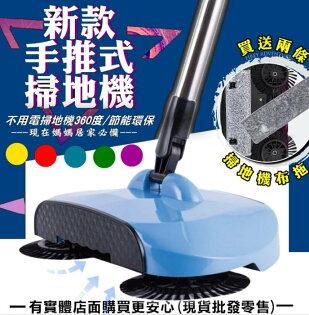興雲網購【47004-199新款手推式掃地機+兩條布拖】自動掃地機吸塵器掃把掃地機器人無線吸塵器電動掃地機