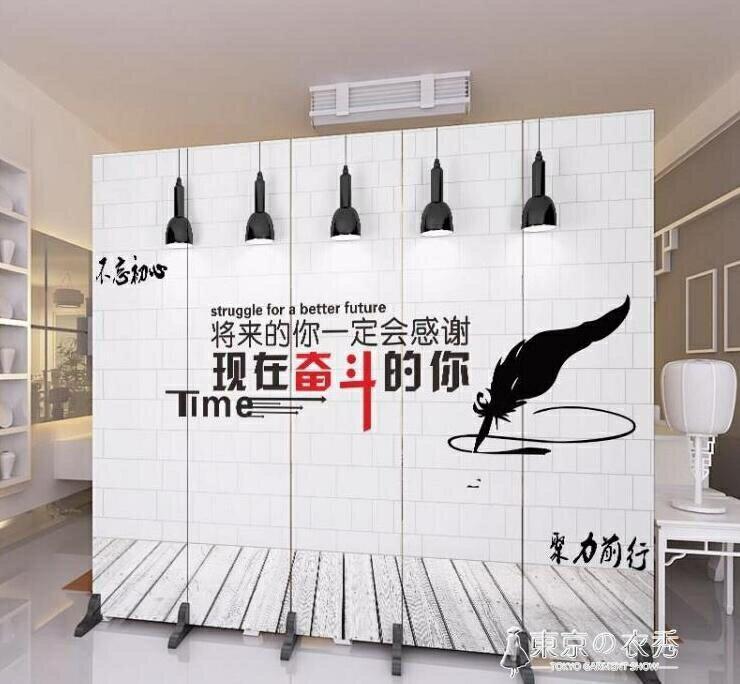 屏風 定制 3扇屏風隔斷牆簡約現代客廳折疊房間小戶型辦公室裝飾行動折屏