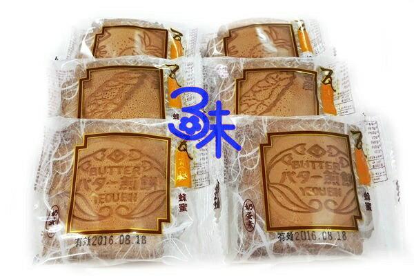 (台灣) 友賓 瓦煎燒煎餅-蜂蜜 (瓦餅 瓦煎餅) 1包500公克(約20小包) 特價128元 榮獲雙重國際品保認證 另有海苔瓦煎燒 日式煎餅