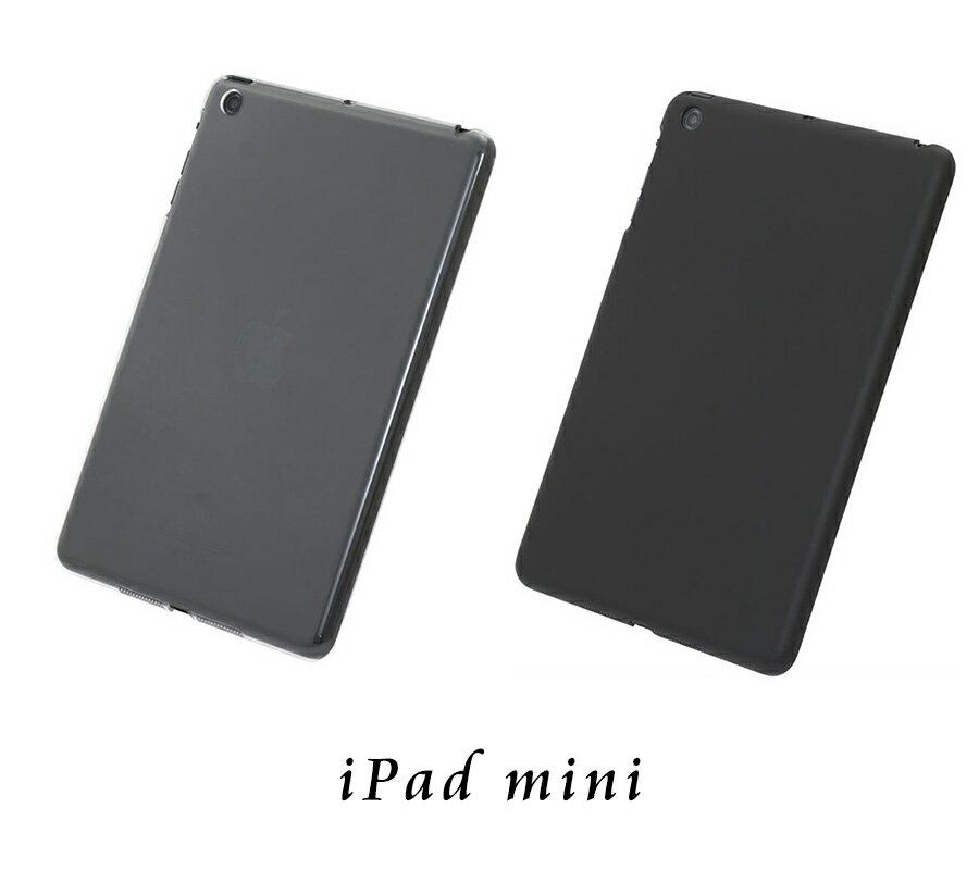 POWER SUPPORT iPad mini 專用 Air Jacket 保護殼 透明/純黑