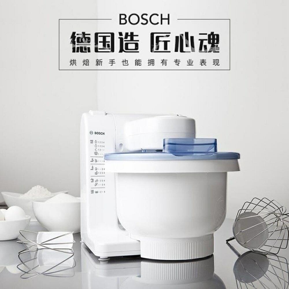 麵粉攪拌機 博世廚師機進口小型多功能家用和面料理機攪拌揉面DF