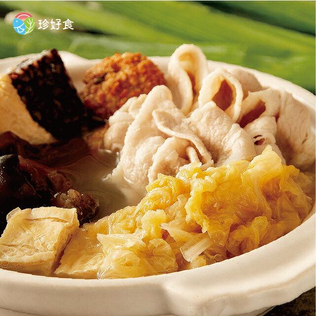[珍好食]酸菜白肉鍋底600g/包