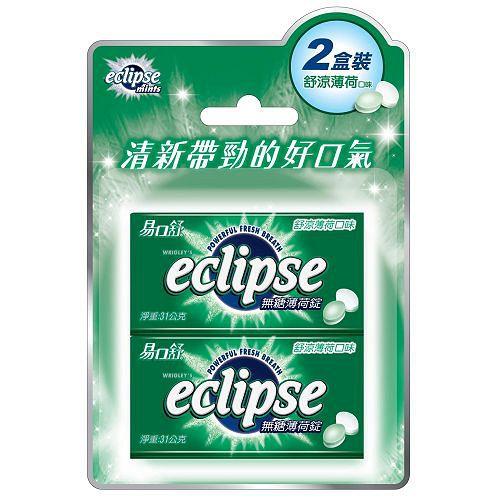 易口舒eclipse無糖薄荷錠-舒涼薄荷口味2入62g【愛買】