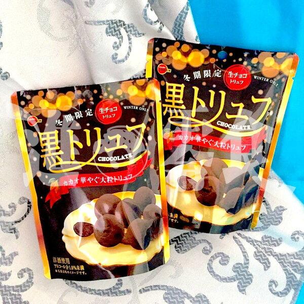 麻吉小舖:日本進口【北日本黑森林巧克力】外層是很薄的巧克力.!咬下去中間會有瞬間融化的感覺單包