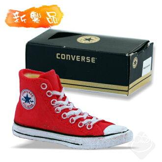 日本【Converse】造型橡皮擦(紅)BH038-87/帆布鞋橡皮擦/高筒帆布鞋/經典鞋款/ALL STAR╭。☆║.Omo Omo go物趣.║☆。╮
