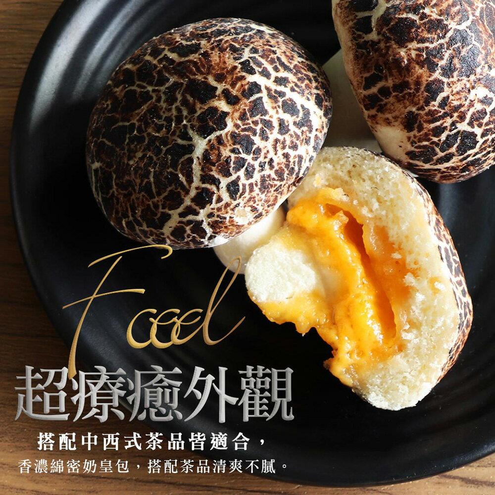 【築地一番鮮】(萌)香菇奶黃流沙包4包組(10顆 / 450g / 包) 4
