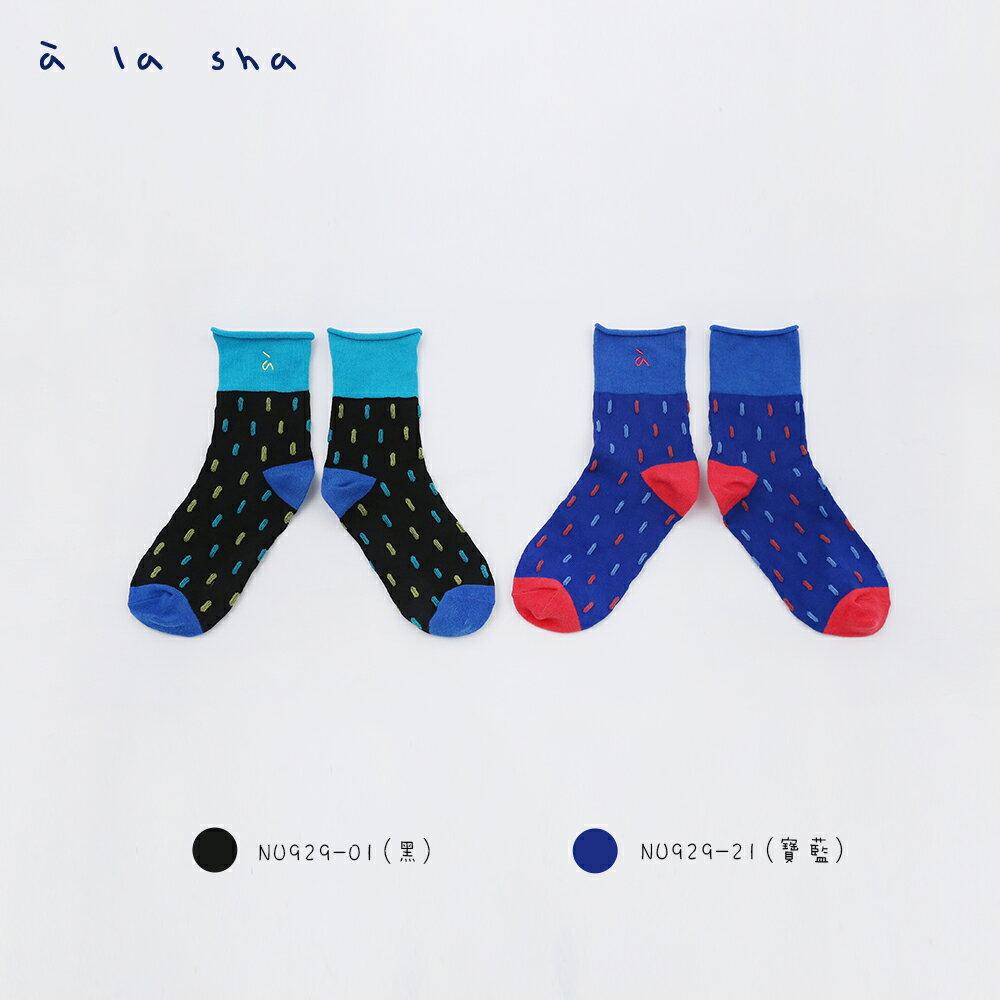 à la sha 彩色凸凸條短襪 1