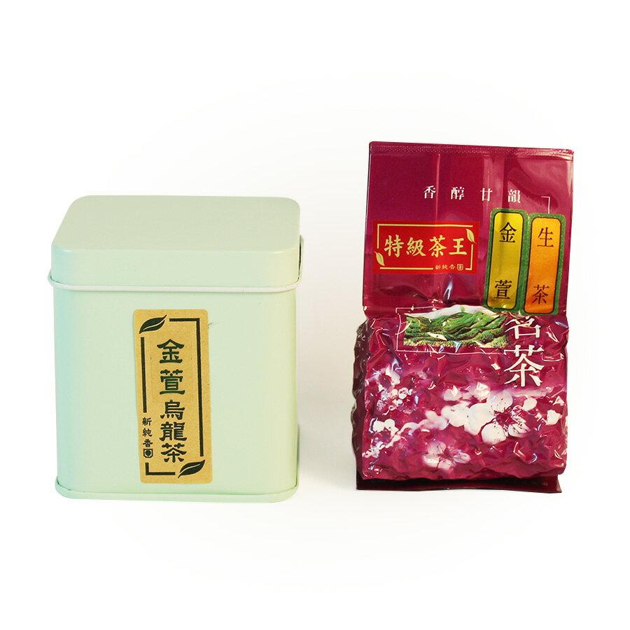高山茶系列-經典四方罐雙入禮盒 2