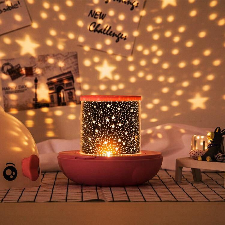 小夜燈星空投影儀小夜燈創意夢幻兒童星光臥室床頭睡眠臺燈【快速出貨】