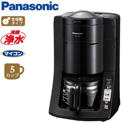 日本必買 免運/代購-日本Panasonic 全自動研磨咖啡機/NC-A56-K。共1色