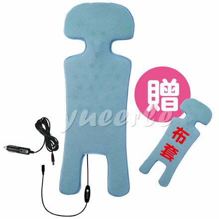 COZY旋風墊-粉藍色(內附車用充電線x1)【贈替換布套x1】【悅兒園婦幼用品館】