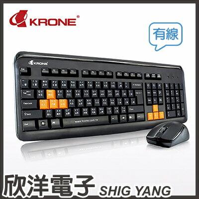 ※欣洋電子※KRONE藍光梭哈手USB防水無聲鍵盤&光學滑鼠組SK0