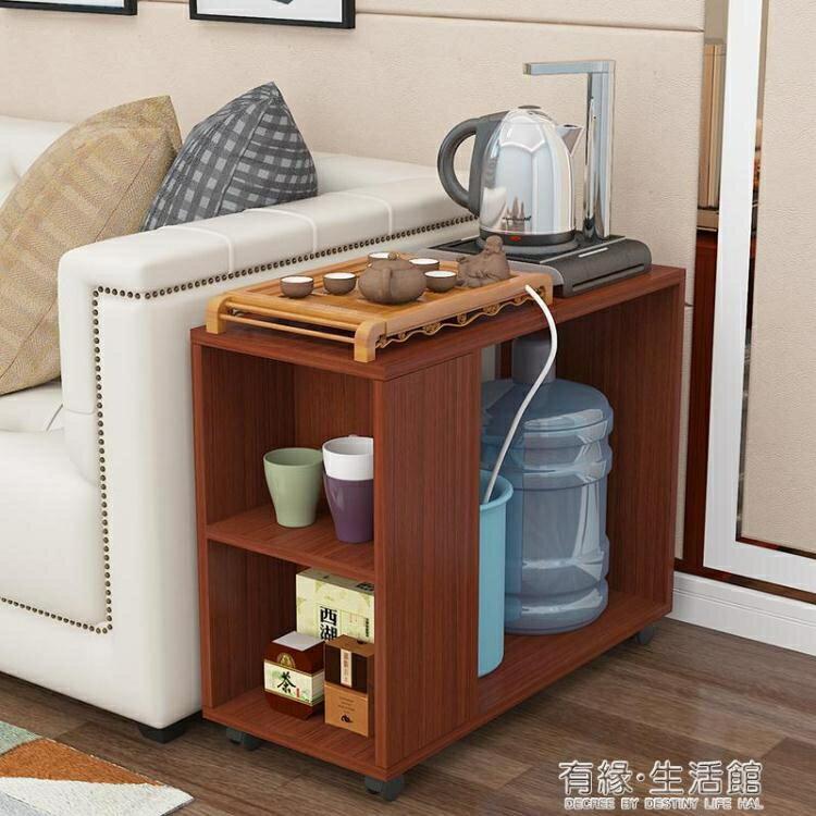 【快速出貨】簡約小戶型茶幾客廳可行動功夫茶水桌帶輪沙發邊角幾扶手櫃床頭櫃 雙12購物節
