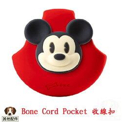 Bone Cord Pocket 收線扣 米奇 集線盒 耳機收納
