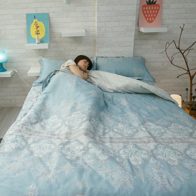 天絲床組  青色波斯王子  多種尺寸組合賣場 100%木漿纖維 9