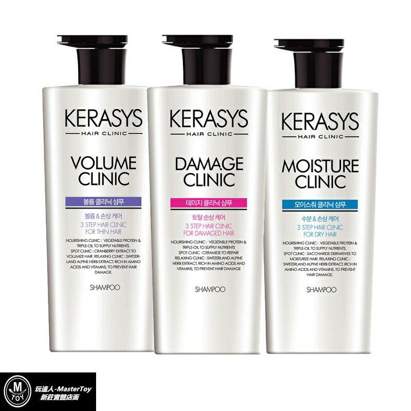【Kerasys】可瑞絲植萃系洗髮精 (極重損/扁塌髮/毛燥髮)
