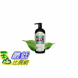 [COSCO代購 如果沒搶到鄭重道歉] Avalon Organics 茶樹頭皮護理洗髮露946毫升 W108302