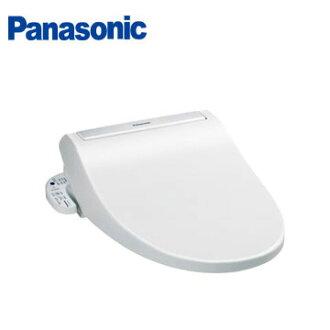 Panasonic 國際牌 溫水洗淨便座 DL-RG50TWS (含配送,不含安裝)