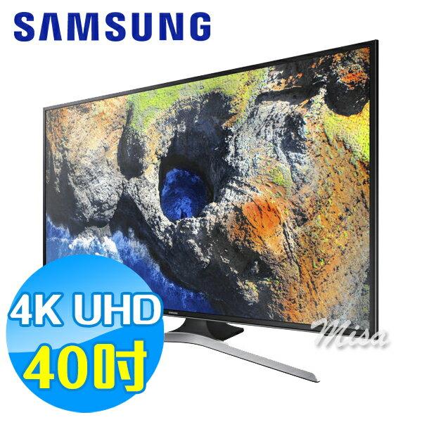 【限量下殺】SAMSUNG三星 40吋UHD 4K聯網 LED液晶電視 UA40MU6100WXZW