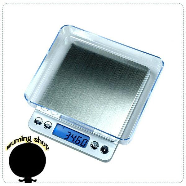 液晶顯示 精密 電子秤 500g/0.01g 3kg/0.1g 不銹鋼 珠寶秤 迷你秤 料理秤 烘焙秤 『無名』 H07107