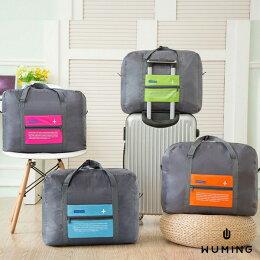 防水 旅行包 收納包 行李箱 收納袋 行李袋