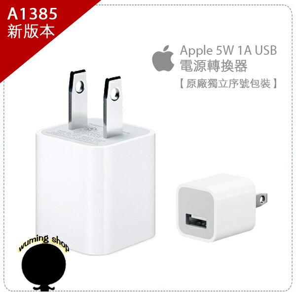 『無名』 蘋果原廠 蘋果 Apple 旅充 iPhone6s iPhone6 Plus i6 s 充電器 H11116