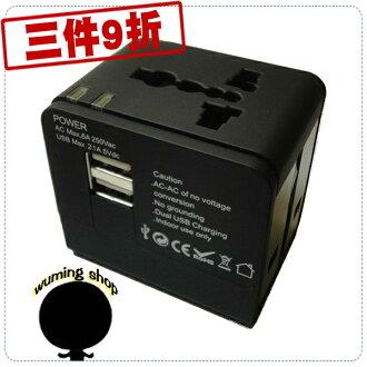 『無名』 2.1A 雙孔 USB 萬用 通用 旅行 轉接頭 插頭 電源 變壓器 充電器 國外 出國 座充 J01109