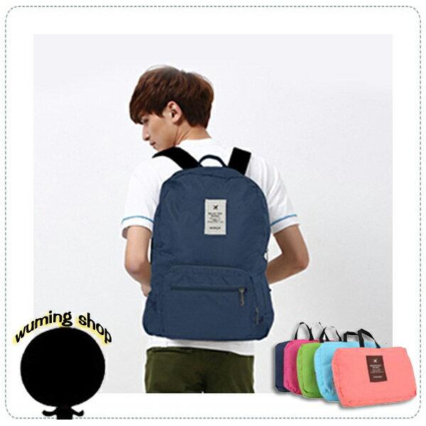 『無名』 韓版 輕便可折 旅行 輕便旅行包 收納包 雙肩包 後背包 收納袋 購物包 整理袋 J06103