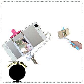 『無名』 新款 帶鏡子 免電池 自拍神器 免藍芽 線控自拍桿 自拍器 i6S i6 Plus S7 Z5 R9 A9 J7 Note J06109