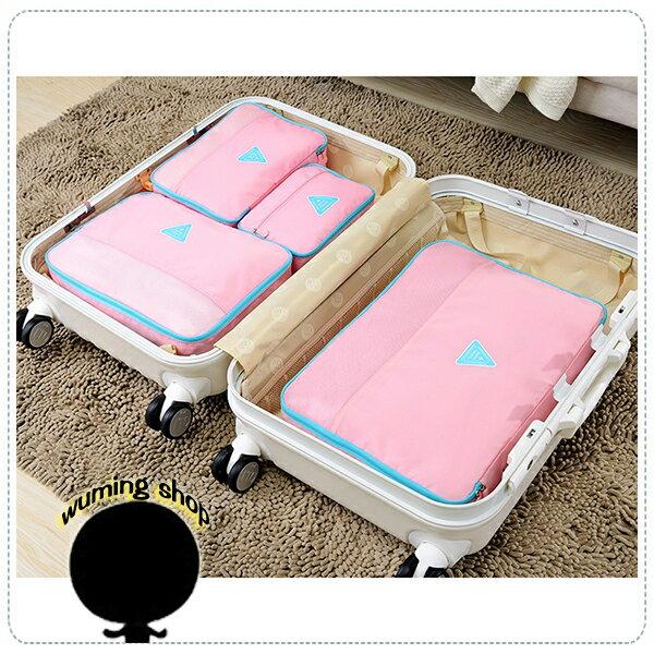 大容量 四件組 旅行 收納袋 行李箱