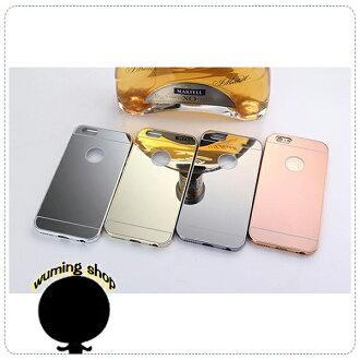 『無名』 金屬 邊框殼 iPhone6S 6S Plus 手機殼 鋁合金 保護殼 i6S iPhone J10106