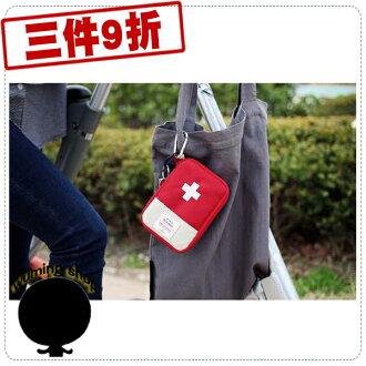 『無名』 隨身 急救包 旅行包 收納袋 攜帶 藥包 收納包 行李箱 包中包 緊急 出國 旅遊 必備 J11109