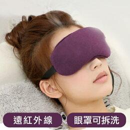 熱銷 冠軍 蒸氣 眼罩 熱敷 黑眼圈 眼部SPA