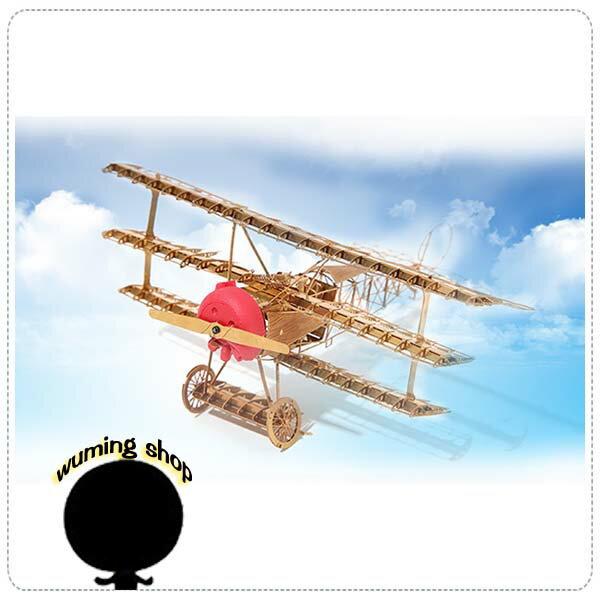 『無名』 3D 立體拼圖 創意DIY 拼裝玩具 三翼飛機 金屬仿真模型 益智玩具 親子遊戲 交換禮物 K03105