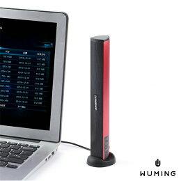 筆記型電腦 喇叭 音響 USB 手機 電腦 藍芽