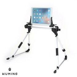 鋁合金 平板電腦 專用支架 懶人支架 散熱墊 散熱架 iPad Mini Air New Pro 『無名』 K06111