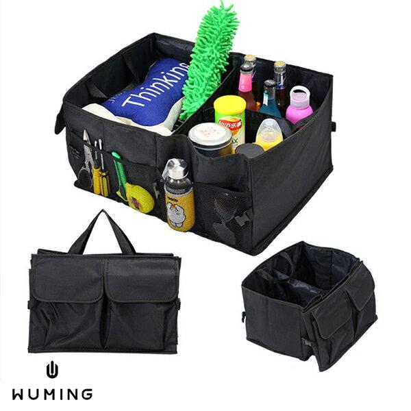 車用 後車廂 後車箱 收納 置物 置物袋 折疊 摺疊 多 防水 多格 多口袋 ~無名~ K