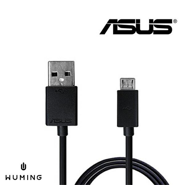 ASUS 華碩 原廠品質 充電線 傳輸線 Micro USB Zenfone2 4 5 6 『無名』 K07127