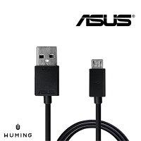 ASUS 華碩 充電線 傳輸線 USB Zenfone2