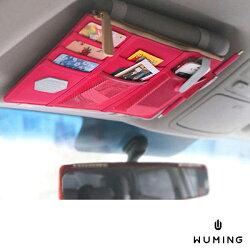 韓版 汽車 遮陽板 收納 掛包 置物袋 整理 車用 車內 車上 多功能 鈔票 停車卡 筆 化妝品 『無名』 K10137