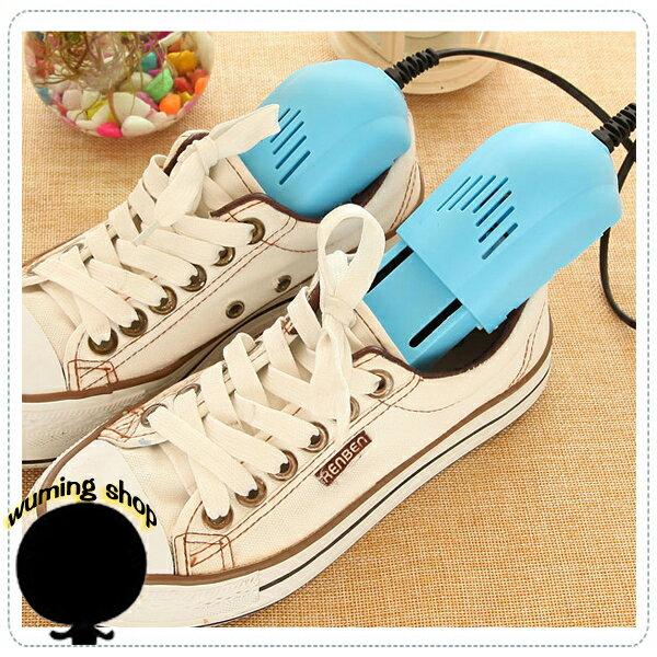 『無名』 除臭 臭氧殺菌 恆溫 烘鞋器 除濕 烘乾 迷你 省電 靴子 鞋子 皮鞋 布鞋 娃娃鞋 包鞋 K10140