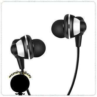 『無名』 hoco 蘋果 MFI認證 iPhone7 i7 Plus 線控耳機 高音質 lightning接口 iPod iPad 入耳式 K10148