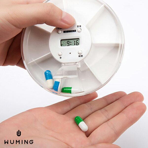 智能 計時 7天 電子藥盒 智慧 提醒 定時 服藥 吃藥 銀髮族 上班族 長輩 老人 外出 隨身 『無名』 K12104 - 限時優惠好康折扣